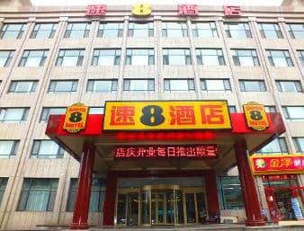 Super 8 Hotel Qingdao Development Zone E Mei Shau Lu in  Qingdao,  CHINA