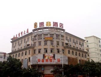 Super8 Hotel Quanzhou Qingmeng in  Jinjiang,  CHINA