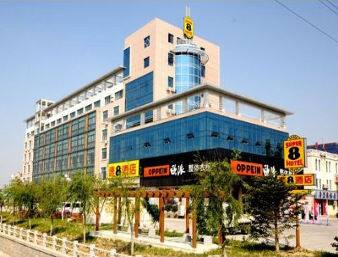 Super 8 Hotel Rushan Shen Zhen Lu in  Rushan,  CHINA