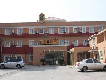 Super 8 Shanghai Feng Ye Lu Jia Zui in  Luan,  CHINA