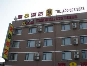 Super 8 Hotel Shanghai Jinshan Xuefulu Chengshi Sha Tan in  Luan,  CHINA