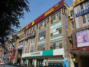 Super 8 Hotel Shanghai SongJiangXinCheng Jia He Square in  Luan,  CHINA