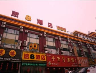 Super 8 Hotel Shanghai Song Jiang Xin Cheng Subway Station in  Taicang,  CHINA
