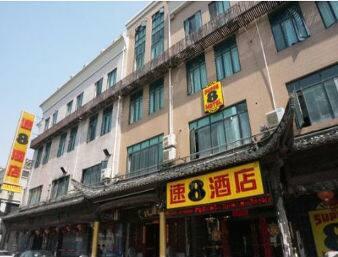 Super 8 Hotel Shanghai Songjiang University Town in  Taicang,  CHINA
