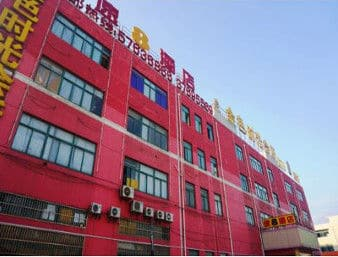 Super 8 Hotel Shanghai Hongqiao Hub Jiuting Zhong Xin Lu in  Taicang,  CHINA