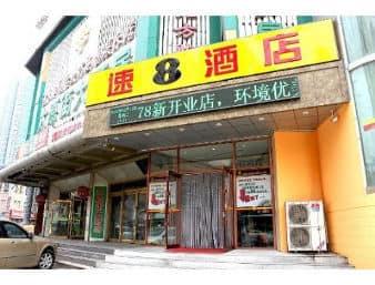 Super 8 Hotel Shenyang Railway Station Tai Yuan Jie in  Shenyang,  CHINA
