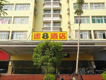 Super 8 Hotel Quanzhou Shishi Shi Quan Lu in  Quanzhou,  CHINA