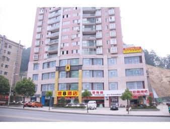 Super 8 Hotel Shiyan Beijing Zhong Lu in  Anyang,  CHINA