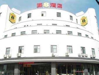 Super 8 Hotel Suzhou Zhuo Zheng Yuan in  Xinan Town,  CHINA