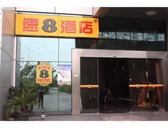 Super 8 Hotel Suzhou Gaoxin Zhu Yuan Lu in  Xinan Town,  CHINA