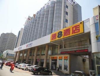Super 8 Hotel Suzhou Taicang Tai Ping in  Taicang,  CHINA