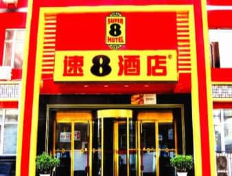 Super 8 Hotel Taiyuan Nan Nei Huan in  Jinzhong,  CHINA