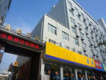 Super 8 Hotel Taizhou Jiangyan District Walking Street in  Taizhou,  CHINA