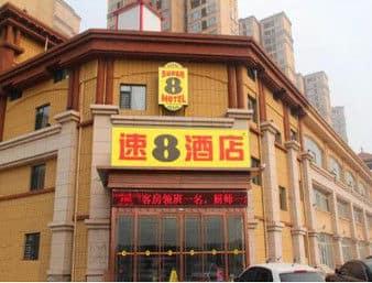 Super 8 Hotel Tanghsan Fengnan Hui Tong Lu in  Tangshan,  CHINA