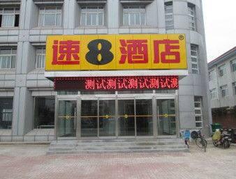 Super 8 Hotel Tangshan Qian an Long Distance Passenger Trans in  Qianan,  CHINA