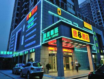 Super 8 Hotel Tianchang Qian Qiu Plaza in  Tianchang,  CHINA