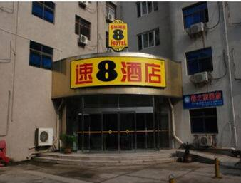 Super 8 Hotel Tianjin BinHaiXinQu Dagang Ying Bin Jie in  Tianjin City,  CHINA