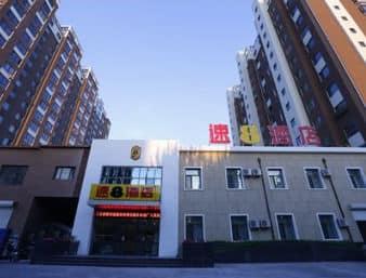 Super8 Hotel Tongliao ShenTie He Pan Hua Yuan in  Tongliao City,  CHINA