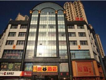 Super 8 Hotel Wuhai Hai La Nan Lu in  Shizuishan,  CHINA