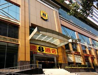 Super 8 Hankou Railway Station in  Wuhan,  CHINA