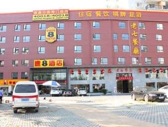 Super 8 Hotel Wuhan Xudong Xiao Pin Mao in  Wuhan,  CHINA