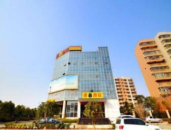 Super 8 Hotel Hankou Hongtu Avenue Polar Ocean World in  Wuhan,  CHINA