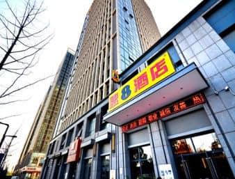 Super 8 Hotel Hanyang Jing Kai Wan Da in  Wuhan,  CHINA