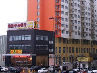 Super 8 Xian Jun Jing in  Xian,  CHINA