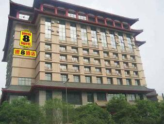 Super 8 Hotel Xian Railway Station in  Xian,  CHINA