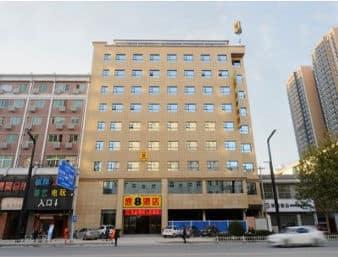 Super 8 Hotel Xian Hang Tian Chang An Lu in  Xian,  CHINA