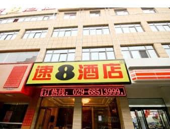 Super 8 Hotel Xi'an BeiDaJie QingNianLu in  Xian,  CHINA