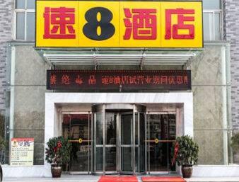 Super 8 Lintong HuaQingChi Hua Qing Lu in  Xian,  CHINA