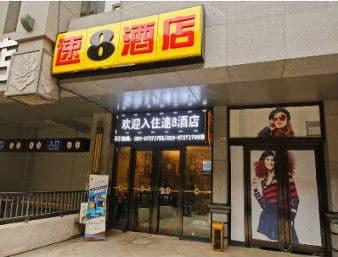 Super 8 Hotel Xi'an DaChaiShi Wan Da Xin Tian Di in  Xian,  CHINA