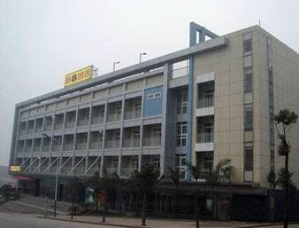 Super 8 Yibin Lu Neng in  Yi Bin Sichaun,  CHINA