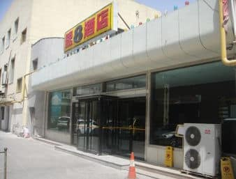 Super 8 Hotel Yinchuan Gulou Jin Qiao in  Jinfeng District,  CHINA