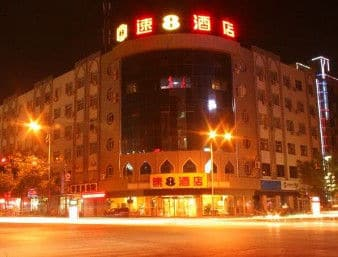 Super 8 Hotel Yinchuan Nan Men Guang Chag in  Lingwu,  CHINA