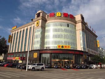 Super 8 Hotel Yinchuan Li Jing Hu Gong Yuan in  Jinfeng District,  CHINA