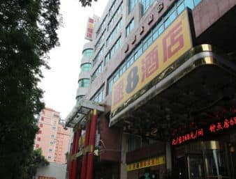 Super 8 Hotel Yueyang Yueyang Tower Walking Street in  Yueyang City,  CHINA