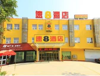 Super 8 Hotel Zaozhuang in  Zaozhuang,  CHINA