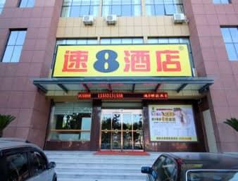 Super 8 Hotel Yantai Zhaoyuan Bus Station in  Longkou,  CHINA