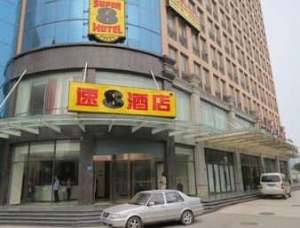Super 8 Hotel Zhengzhou Navigation Stadium in  Zhengzhou,  CHINA