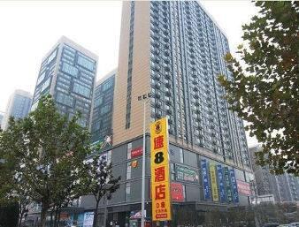 Super 8 Hotel Zhengzhou Zheng Bian Lu in  Zhengzhou,  CHINA