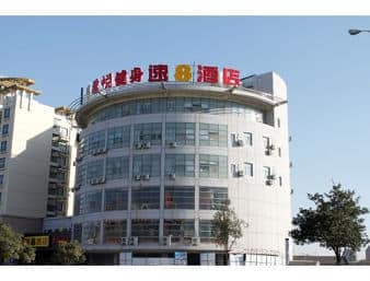 Super 8 Hotel Zhenjiang Jiangsu University Xue Fu Lu in  Jiangsu Province P.R.,  CHINA