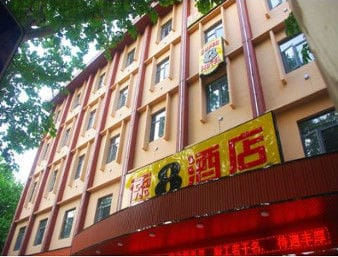Super 8 Hotel  Zhenjiang Bao Ta Lu in  Yangzhou,  CHINA