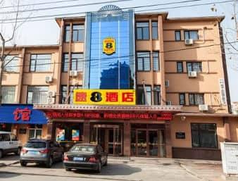 Super 8 Hotel Dalian Zhuanghe Xiang Yang Lu in  Zhuanghe City,  CHINA